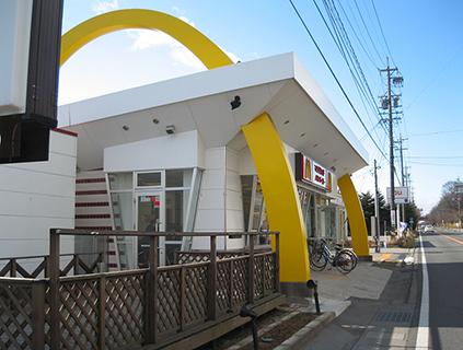 軽井沢マクドナルド