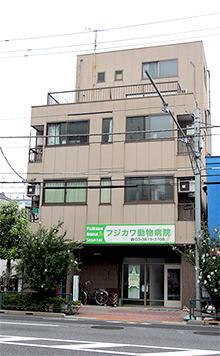 田端新町共同住宅